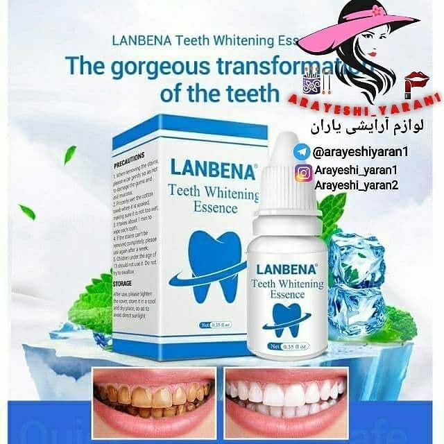 سفید کننده و جرم گیر دندان لانبنا lanbena