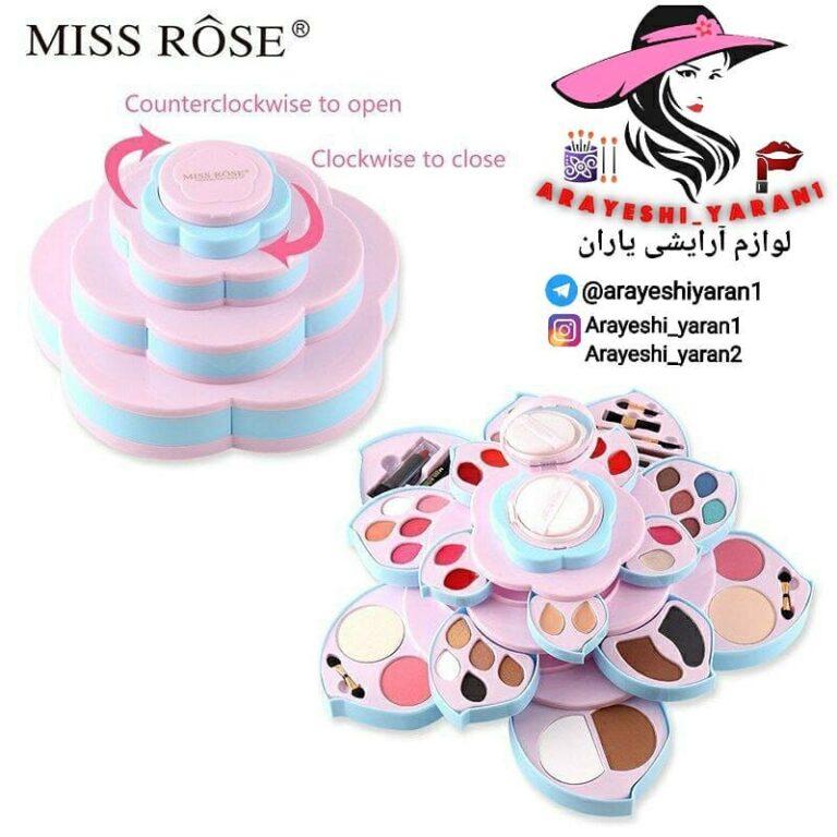 باکس کامل آرایش اورجینال میس رز MISS ROSE